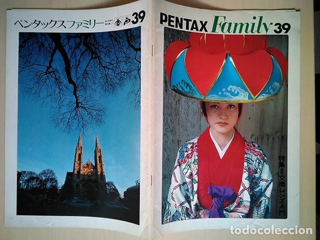 PENTAX FAMILY, 4 NÚMEROS EDICIÓN JAPONESA… 1977-78 (Cámaras Fotográficas - Catálogos, Manuales y Publicidad)