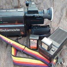 Cámara de fotos: SONY BETAMOVIE BMC 200P. Lote 186235681