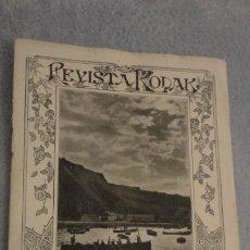 Cámara de fotos: REVISTA KODAK Nº 7. 1917.AMPLIADORAS BROWNIE.. Lote 187113915