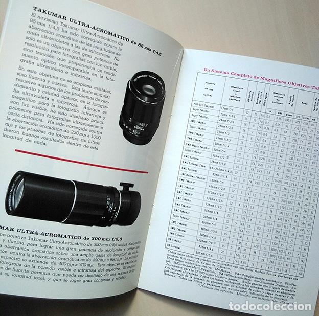 Cámara de fotos: Folleto Asahi Pentax Sistema Spotmatic 1970. Idioma español. 18 x 13 cm. 24 páginas. - Foto 3 - 192094123