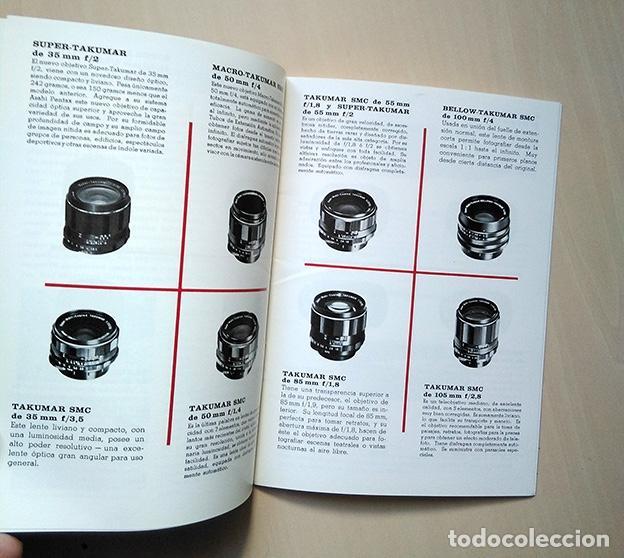 Cámara de fotos: Folleto Asahi Pentax Sistema Spotmatic 1970. Idioma español. 18 x 13 cm. 24 páginas. - Foto 4 - 192094123