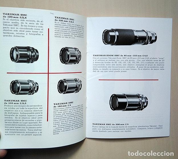 Cámara de fotos: Folleto Asahi Pentax Sistema Spotmatic 1970. Idioma español. 18 x 13 cm. 24 páginas. - Foto 5 - 192094123