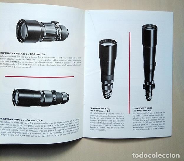 Cámara de fotos: Folleto Asahi Pentax Sistema Spotmatic 1970. Idioma español. 18 x 13 cm. 24 páginas. - Foto 6 - 192094123