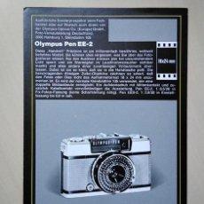 Cámara de fotos: OLYMPUS DER SCHÄRFE WEGEN. WERBEBROSCHÜRE. OLYMPUS PARA LA NITIDEZ. 1970. Lote 193989418