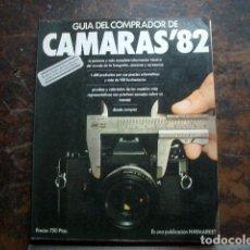 Cámara de fotos: GUÍA DEL COMPRADOR DE CÁMARAS '82. Lote 194390341