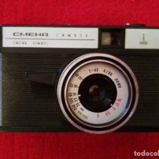Cámara de fotos: 5 CÁMARAS. Lote 195477138