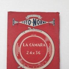 Cámara de fotos: COLECCIÓN FOTO NORMA: LA CAMARA 24 X 36. JOSE MARIA FERNANDEZ PLATERO. EDITORIAL BIBLIS. AÑOS 50. . Lote 195516800
