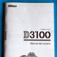 Cámara de fotos: MANUAL ORIGINAL NIKON D 3100. EN ESPAÑOL. Lote 195572241