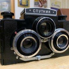 Cámara de fotos: ESTEREOSCOPICA RUSA CNYTHNK. Lote 196140107