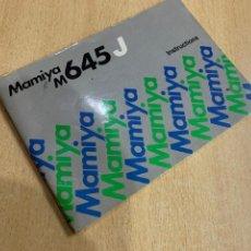 Cámara de fotos: INSTRUCCIONES MANUAL MAMIYA M 645 J EN INGLES. Lote 196378426