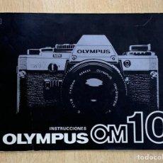Cámara de fotos: MANUAL DE INSTRUCCIONES OLYMPUS OM10. Lote 196420658