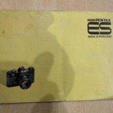 Cámara de fotos: MANUAL DE INSTRUCCIONES PENTAX ES. Lote 196420773