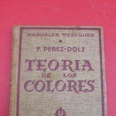 Cámara de fotos: TEORIA DE LOS COLORES. MANUALES BERENGUER..AÑOS 50.USADO. 143 PAGINAS.. Lote 197316521