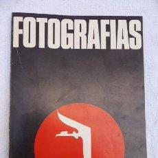 Cámara de fotos: FOTOGRAFIAS..1977..-LAS MEJORES FOTOS NACIONALES E INTERNACIONALES DE ESE AÑO..CURIOSO.. Lote 197318343