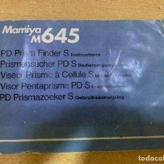 Cámara de fotos: MANUAL DE INSTRUCCIONES DEL VISOR DP S MAMIYA M645. Lote 197612595