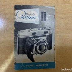 Cámara de fotos: MANUAL DE INSTRUCCIONES KODAK RETINA II C. Lote 197618416