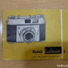 Cámara de fotos: MANUAL DE INSTRUCCIONES KODAK RETINETTE I. Lote 197621006