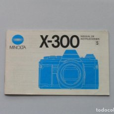 Cámara de fotos: MANUAL DE INSTRUCCIONES MINOLTA X-300. Lote 198835600