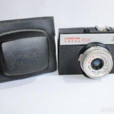 Cámara de fotos: ANTIGUA CAMARA SMENA 8 M / MADE IN USSR. Lote 204390120