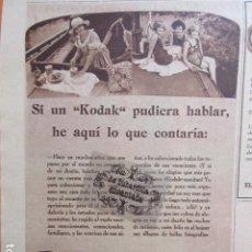 Cámara de fotos: PUBLICIDAD 1930 - COLECCION CAMARAS KODK - TAMAÑO 16 X 24 CM.. Lote 204776960