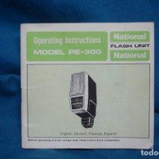 Cámara de fotos: MANUAL DE USO DEL FLASH NATIONAL MODEL PE-300. Lote 205738076