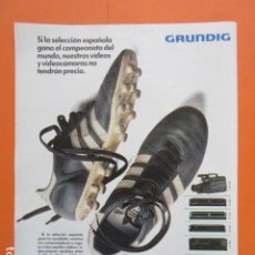 Cámara de fotos: PUBLICIDAD 1993 - ELECTRONICA - GRUNDIG CAMARAS Y VIDEOS - TAMAÑO 22,5 X 30 CM. Lote 205768942