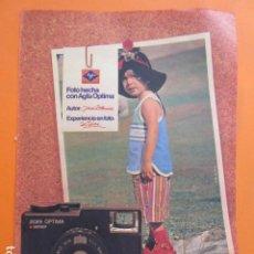 Cámara de fotos: PUBLICIDAD 1982 - CAMARAS - AFGA OPTIMA - TAMAÑO 22,5 X 30 CM.. Lote 205778242