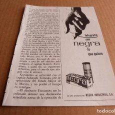 Cámara de fotos: ANUNCIO CARRETES DE FOTOS NEGRA PAN 21 - PUBLICIDAD DE 1964. Lote 205896666