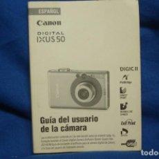 Cámara de fotos: MANUAL DEL USUARIO DE LA CÁMARA CANON IXUS 50 DIGITAL. Lote 208687623