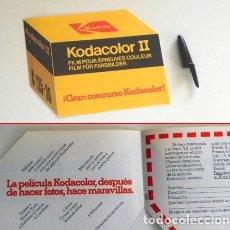 Cámara de fotos: DÍPTICO PUBLICITARIO DE PELÍCULA KODACOLOR II - PUBLICIDAD DE KODAK - AÑOS 70 ESPAÑA - 1979. Lote 210583220