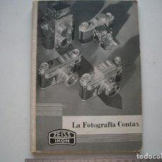 Cámara de fotos: CATALOGO APARATOS ZEISS IKON SUPER NETTEL-NETTAX-CONTAX-CONTAFLEX. Lote 211454001