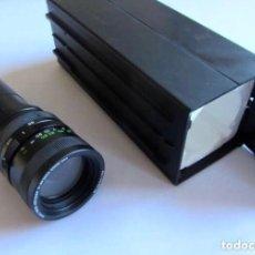 Cámara de fotos: OBJETIVO ZOOM KODAK VARIO RETINAR 85-210 MM F/3,9 PARA S-AV2000.. Lote 212040512