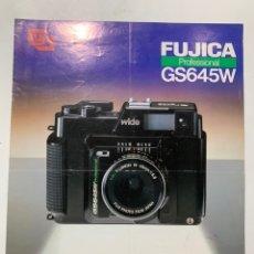 Cámara de fotos: CATALOGO CÁMARA DE FOTOS FUJI FILM GS640W GS 640 W DE 1983. Lote 222383218