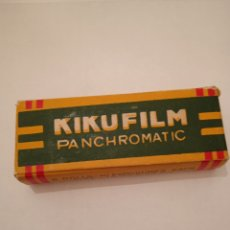 Cámara de fotos: KIKU FILM. Lote 236597465