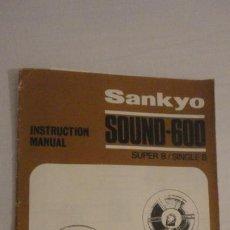 Cámara de fotos: ANTIGUO MANUAL INSTRUCCIONES.SANKYO SOUND-600 SUPER 8 SINGLE 8. JAPAN.. Lote 224124410