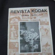 Cámara de fotos: REVISTA KODAK Nº 90. ABRIL. 1933. EL RETRATO AL AIRE LIBRE. FOTOGRAFIAS DE ESCENAS DE MAR.. Lote 228265560