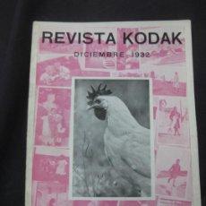 Cámara de fotos: REVISTA KODAK Nº 97. DICIEMBRE 1932.. Lote 228265770