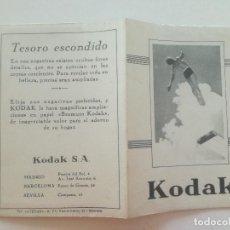 Cámara de fotos: KODAK // ANTIGUO SOBRE PARA NEGATIVOS AÑOS 30/40 // PUBLICIDAD CAMPANA 10 SEVILLA VELOX. Lote 228653545