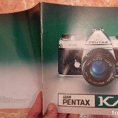 Cámara de fotos: ANTIGUO MANUAL CATALOGO CAMARA REFLEX FOTOGRAFIA PENTAX ASAHI KM SMC FOTOGRÁFICA. Lote 230776705