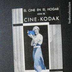 Cámara de fotos: CINE KODAK-EL CINE EN EL HOGAR-CATALOGO PUBLICIDAD DE FOTOGRAFIA-VER FOTOS-(K-1534). Lote 233160885