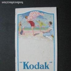 Cámara de fotos: KODAK-CATALOGO PUBLICIDAD FOTOGRAFIA-VER FOTOS-(K-1563). Lote 233305265