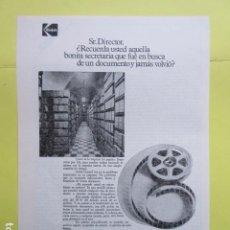 Cámara de fotos: PUBLICIDAD 1973 - KODAK. Lote 235081600