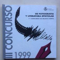 Cámara de fotos: CONCURSO DE FOTOGRAFÍA Y LITERATURA 1999. Lote 235190925