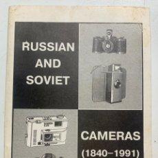 Cámara de fotos: CATÁLOGO DE CÁMARAS DE FOTOS RUSAS Y SOVIÉTICAS 1840-1991 RUSSIAN AND SOVIET CAMERAS CATALOGUE. Lote 235257725