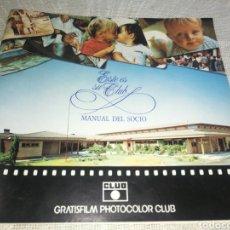 Cámara de fotos: PHOTOCOLOR, MANUAL DE SOCIO.. Lote 237376650