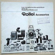 Cámara de fotos: ROLLEIFLEX Y ROLLEICORD, COMPLEMENTOS PRÁCTICOS - FOLLETO INFORMATIVO (1969). Lote 240201895