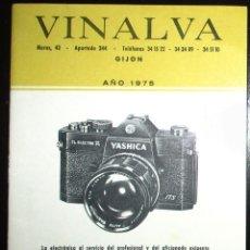 Cámara de fotos: CATÁLOGO DE CÁMARAS CANON, NIKON, YASHICA, MINOLTA, ETC. ALMACENES VINALVA, GIJÓN, 1975.. Lote 242901305