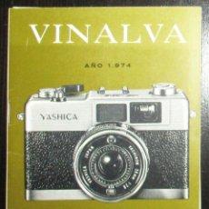 Cámara de fotos: CATÁLOGO DE CÁMARAS CANON, NIKON, YASHICA, MINOLTA, ETC. ALMACENES VINALVA, GIJÓN, 1974.. Lote 242901875