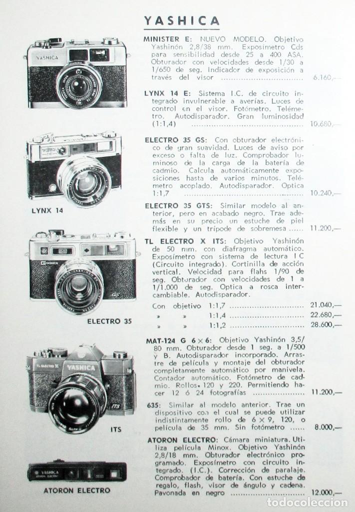 Cámara de fotos: CATÁLOGO DE CÁMARAS CANON, NIKON, YASHICA, MINOLTA, ETC. ALMACENES VINALVA, GIJÓN, 1974. - Foto 2 - 242901875