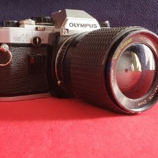 Cámara de fotos: CAMARA OLYMPUS OM 10 MULTI -COATEAD MAREXAR -CX ZOOM. Lote 243300200